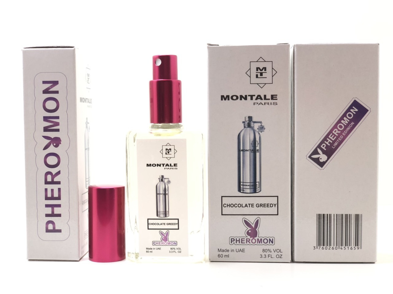 Montale Chocolate Greedy парфюмерия унисекс тестер 60 ml в цветной упаковке с феромонами (реплика)