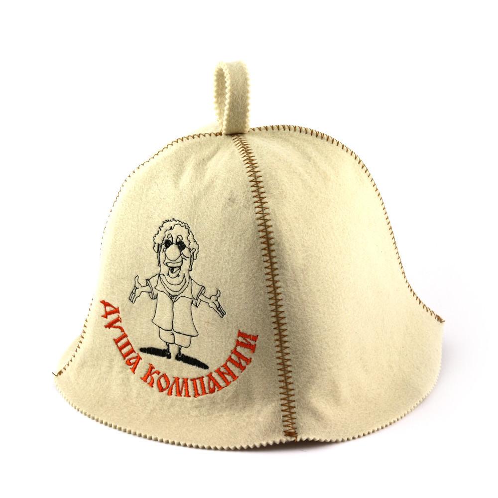 """Банная шапка Luxyart """"Душа компании"""", искусственный фетр, белый (LA-379)"""