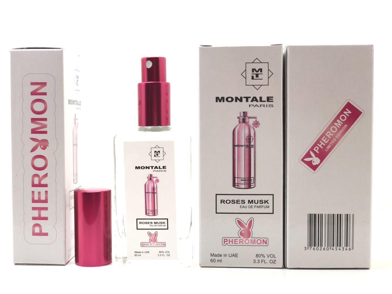 Montale Roses Musk парфюмерия женская тестер 60 ml с феромонами в цветной упаковке (реплика)