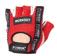 Перчатки для фитнеса и тяжелой атлетики Power System Workout PS-2200 S Red