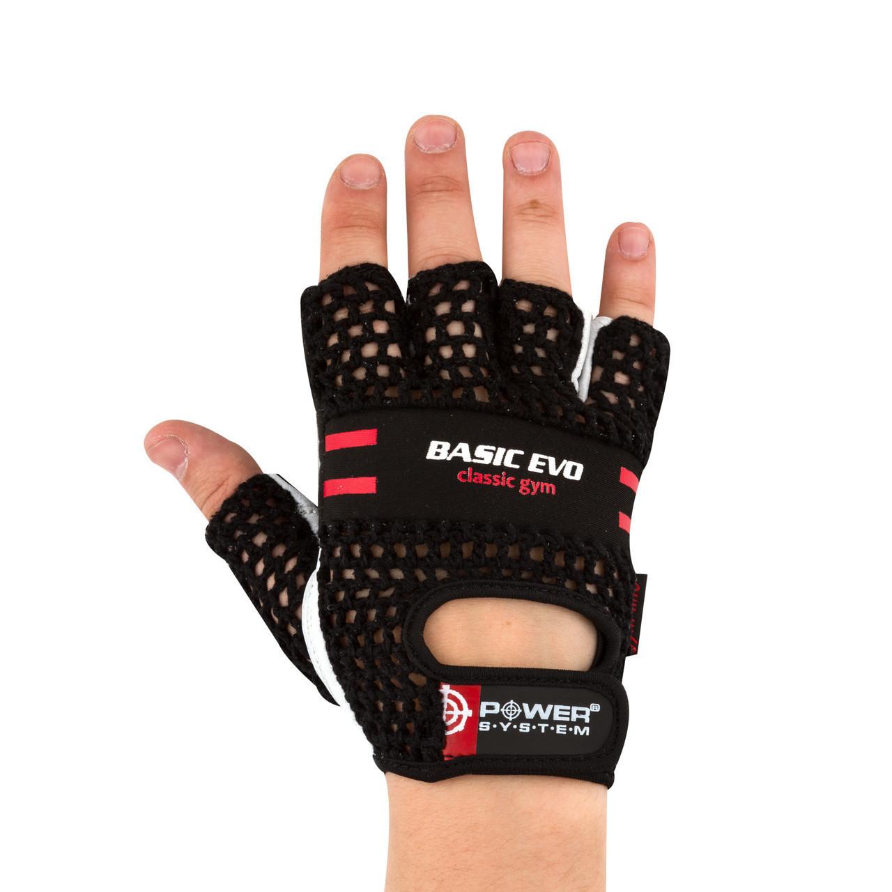 Перчатки для фитнеса и тяжелой атлетики Power System Basic EVO PS-2100 S Black/Red Line