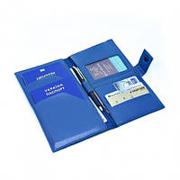 Тревел-кейс на 2 паспорта для авиабилетов Luxyart, пресс кожа (LT-702)