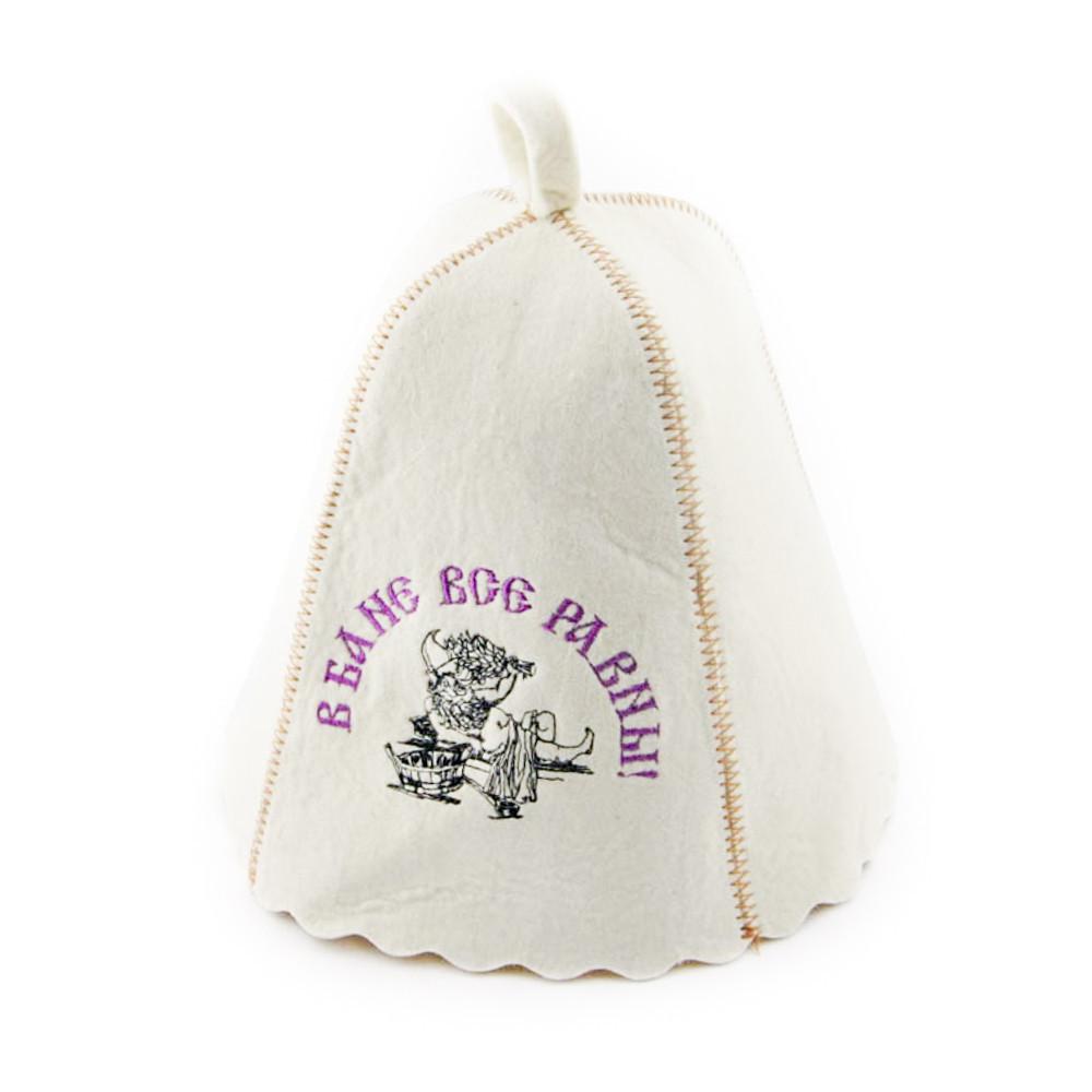 """Банная шапка Luxyart """"В бане все равны"""", натуральный войлок, белый (LA-116)"""