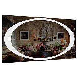 Зеркало прямоугольное с LED подсветкой SmartWorld Arantera 60x110x3 см 1012-d217-60х110х3, КОД: 1060591