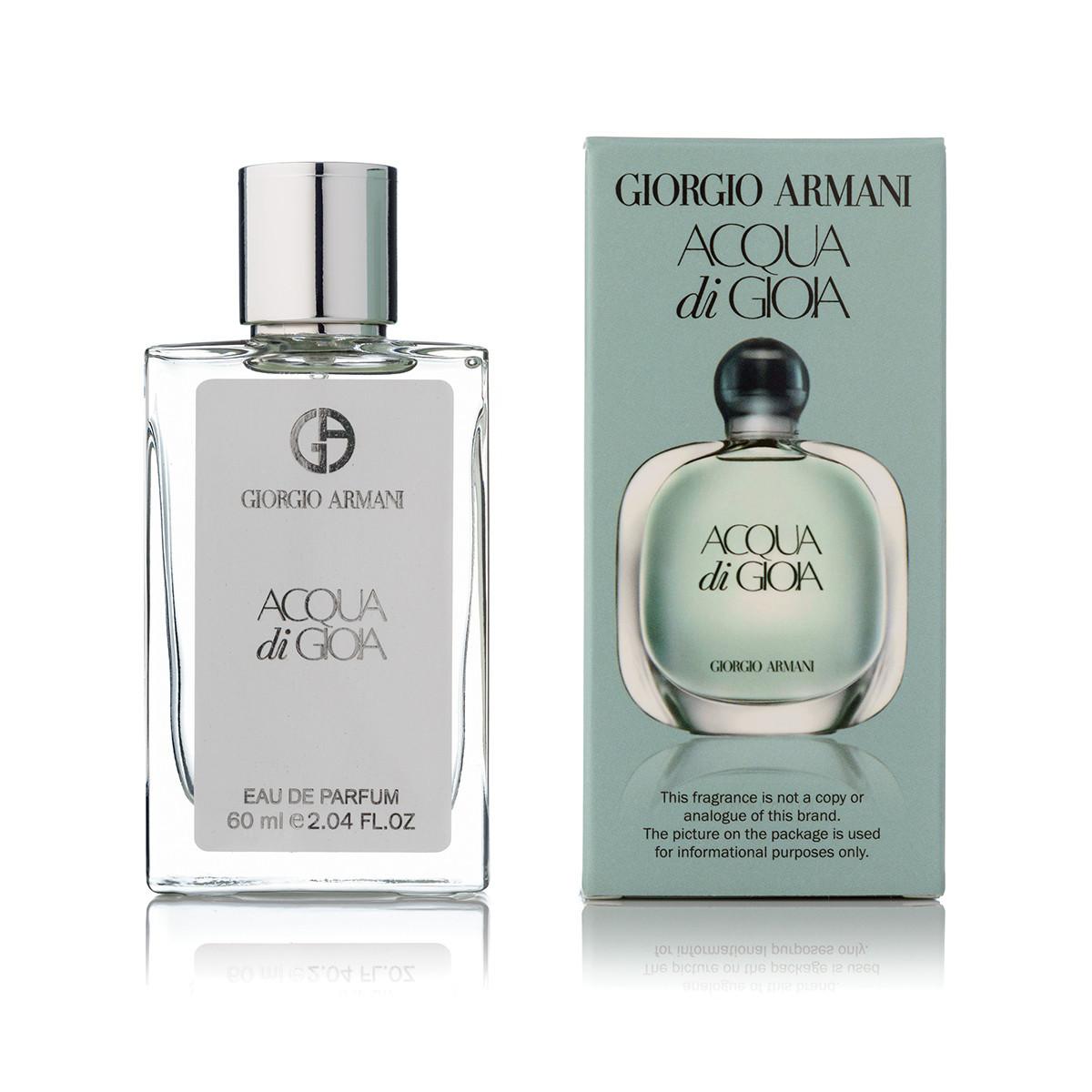 Туалетная вода Acqua di Gioia Giorgio Armani тестер 60 ml (реплика)