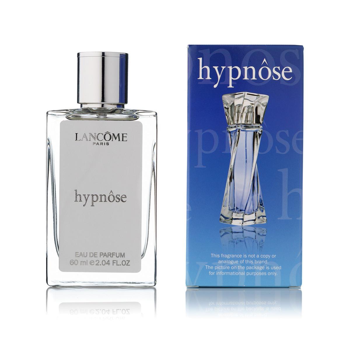 Женский парфюм Lancome Hypnose (ланком гипноз) тестер 60 ml в цветной упаковке  (реплика)