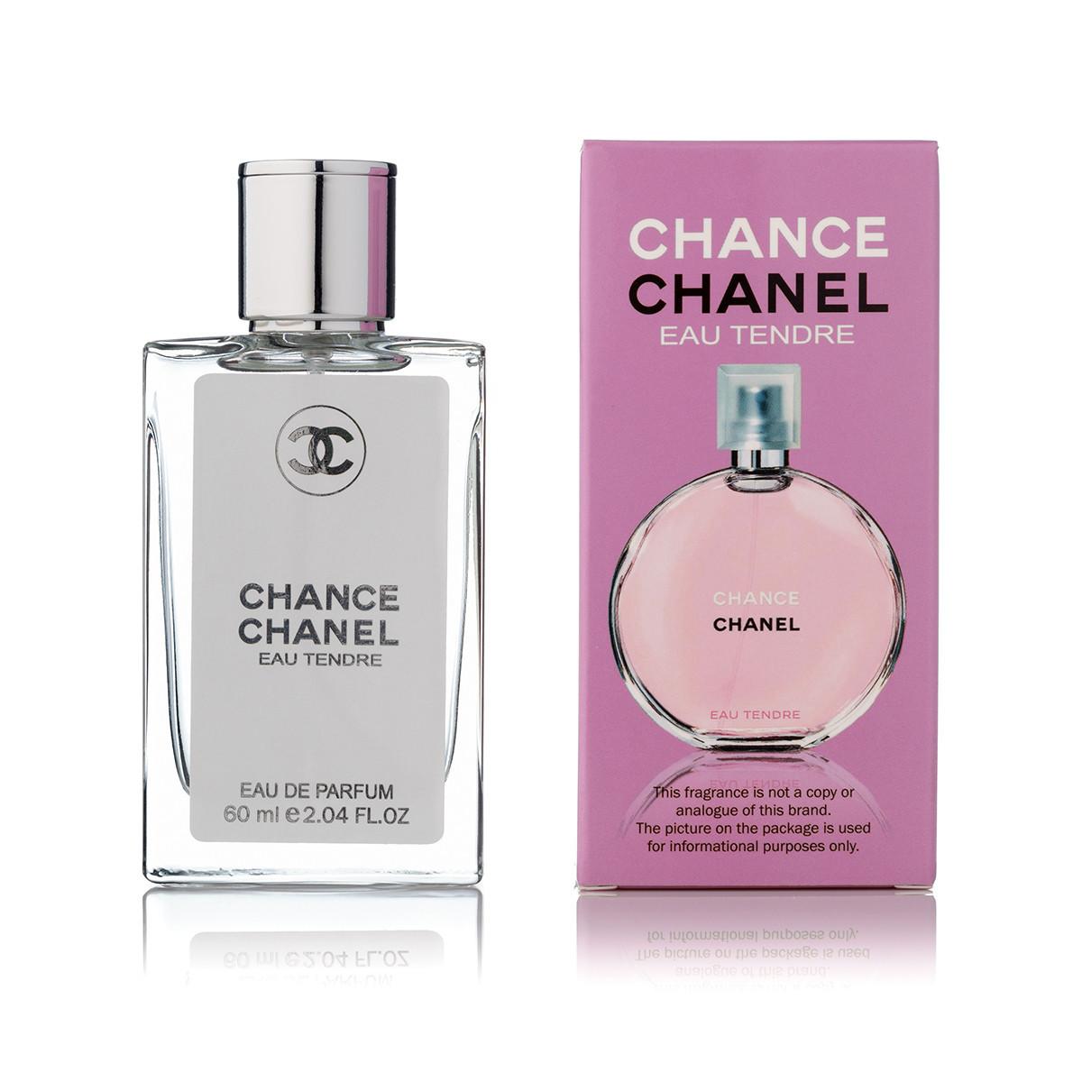 Chanel Chance Eau Tendre (Шанель Шанс О Тендер) женский парфюм тестер 60 ml в цветной упаковке (реплика)