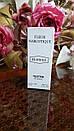 Тестер унисекс Ex Nihilo Fleur Narcotique (Экс Нехило Флер Наркотик) 45 мл Diamond (реплика), фото 2