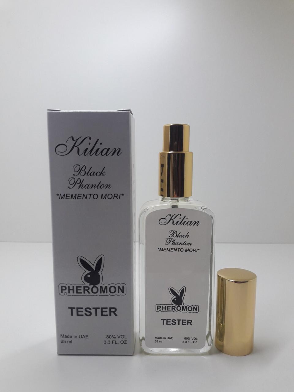 Тестер унисекс Black Phantom by Kilian Memento mori Pheromon 65 мл ОАЭ с феромонами (реплика)