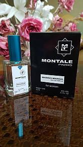 Montale Mango Manga парфюмерия унисекс (монталь манго манга) тестер 50 ml Diamond ОАЭ(реплика)