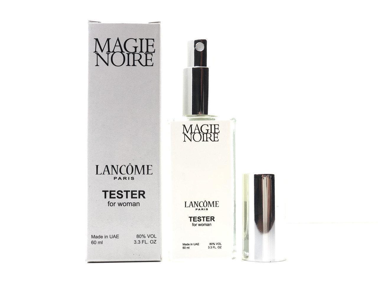 Женская туалетная вода Magie Noire Lancôme (ланком магия) в тестере 60 мл производства ОАЭ (реплика)