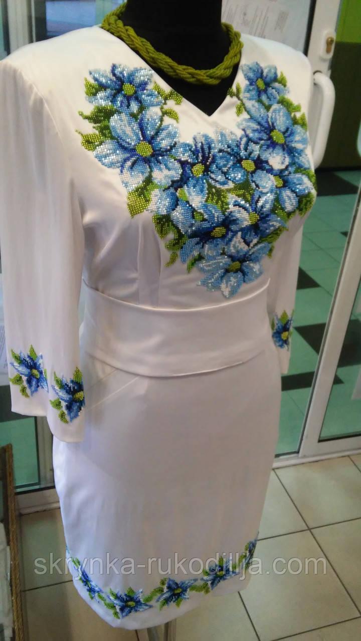 Вишите плаття (бісер) c82157b86a621