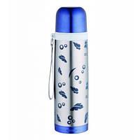 Термос питьевой для школы Con Brio 0,5л CB318 blue с ручкой , термосы украина