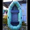 """Надувная резиновая лодка """"Язь"""" Лисичанка, двухместная"""