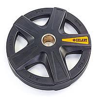 Блины (диски) полиуретановые 5 отверстий с металлической втулкой 15 кг d-51мм TA-5335-15