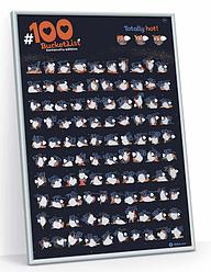 Скретч- постер 1DEA.me  100 Дел  Kamasutra edition (100K)