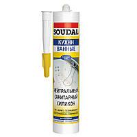 Герметик нейтральный санитарный силиконовый белый 300 мл SOUDAL (000020000000022001)