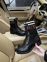 Женские ботинки FENDI женская обувь кроссовки ботинки кеды брендовые реплика копия