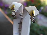 Серьги серебряные родированные, фото 1