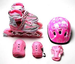 Набор роликовые коньки Happy 34-37 Pink 1396442256-M, КОД: 1197903