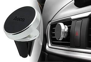 Магнитный держатель для телефона на воздуховод Hoco CA47 Silver