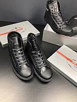 Мужские зимние ботинки PRADA обувь кроссовки ботинки кеды брендовые реплика копия
