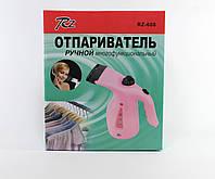 Ручной отпариватель пароочиститель RZ-608, увлажнитель, парогенератор