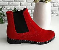 Женские ботинки Челси от производителя