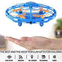 Летающая тарелка НЛО квадрокоптер UFO мини дрон