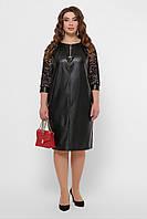 Черное кожаное платье Меган-Б, XL, XXL, XXXL