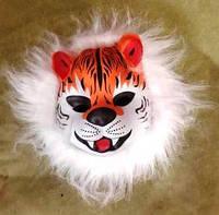 Маска карнавальная Тигр пенка