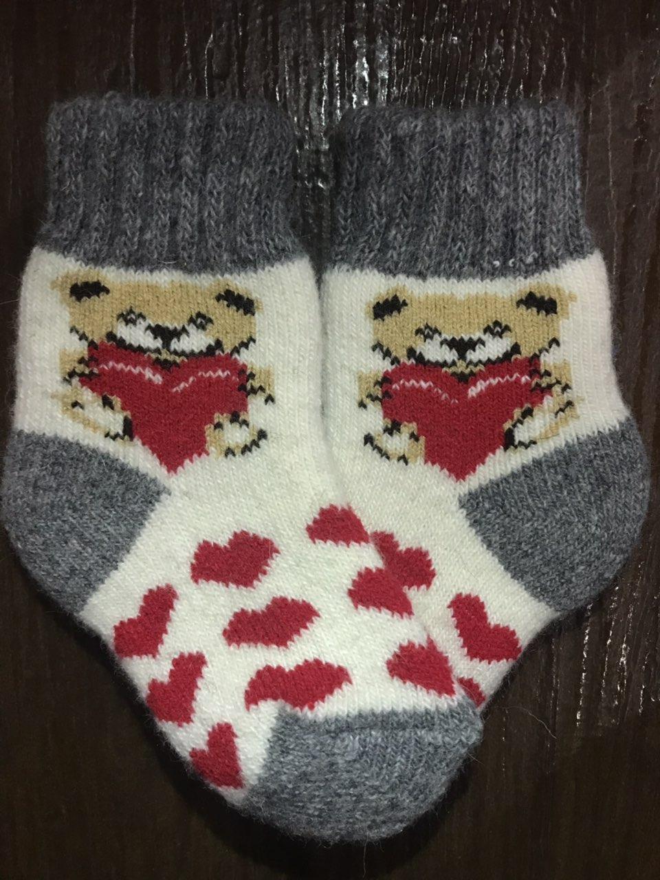 Носки из натуральной шерсти детские   от 0 до 1,5 года