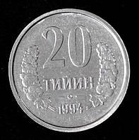Монета Узбекистана 20 тийин 1994 г.