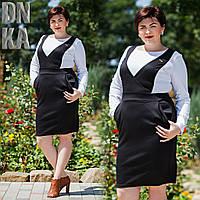 Платье №1009 Батал (ГЛ)