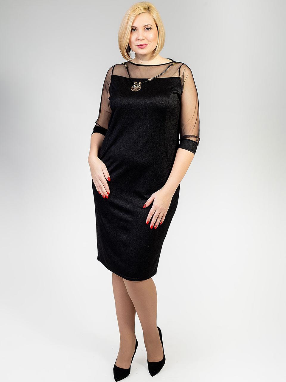 Нарядное платье с украшением
