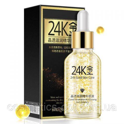 Сыворотка для лица с гиалуроновой кислотой и золотом IMAGES 24k Gold Skin Care, 30 мл
