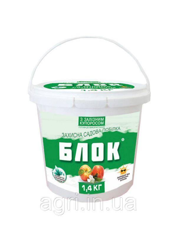 Захисна садова фарба БЛОК, з залізним купоросом. 1.4кг