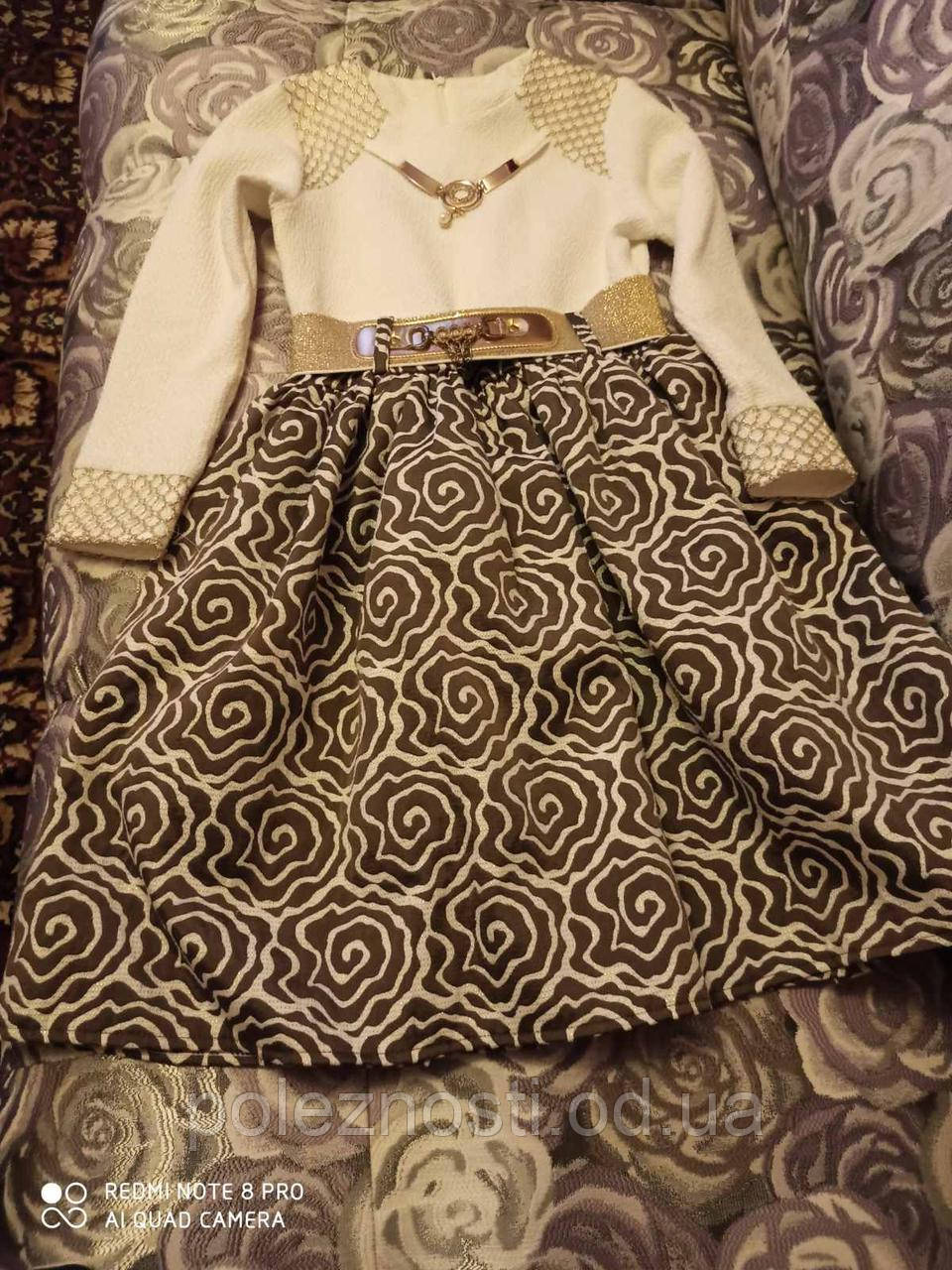Б/У Платье нарядное на рост до 146 см