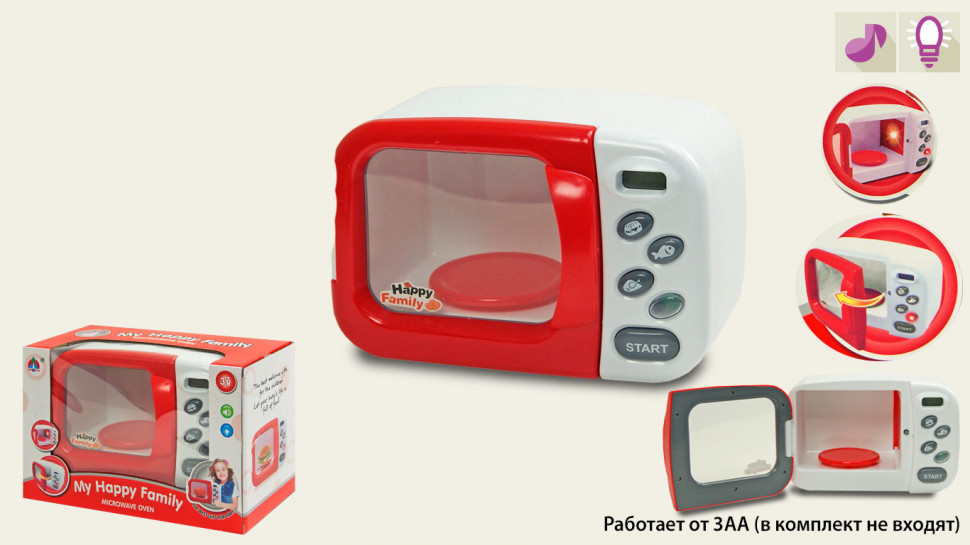 Микроволновка 5208