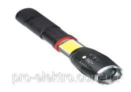Фонарик RIGHT HAUSEN FOLD 6W+2W комплект чёрный HN-311032