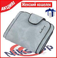 Женский кошелек Baellerry forever mini