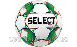 Мяч футзальный №4 SELECT FUTSAL ATTACK (FPUG 1100, белый-зеленый-оранжевый) Код Z-ATTACK-WG