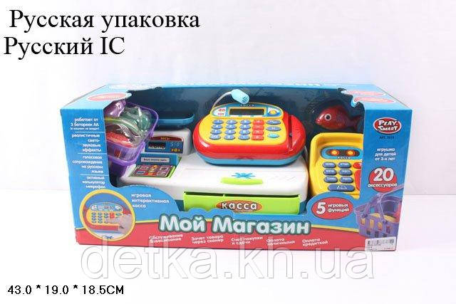 "RUS Кассовый аппарат PLAY SMART 7019 ""Мой магазин"" батар.муз.свет.кор."
