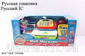 """UKR Касовий апарат PLAY SMART 7019 """"Мій магазин"""" батар.муз.світло.кор."""