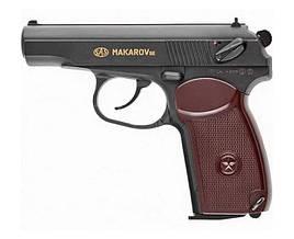 Пистолет пневматический SAS Макаров SE ПМ (4,5мм)