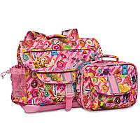 Комплект школьный рюкзак-ранец + ланчбокс Bixbee. Funtastical, фото 1