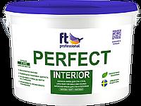 "Глубокоматовая краска для стен и потолка ТМ ""FT Professional"" PERFECT INTERIOR - 10,0 л."