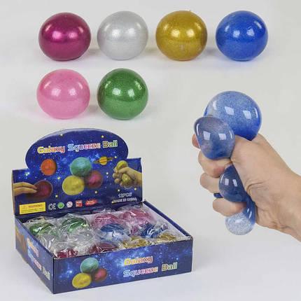 Игрушки-антистресс, 6 цветов, с блёстками, C37516, фото 2