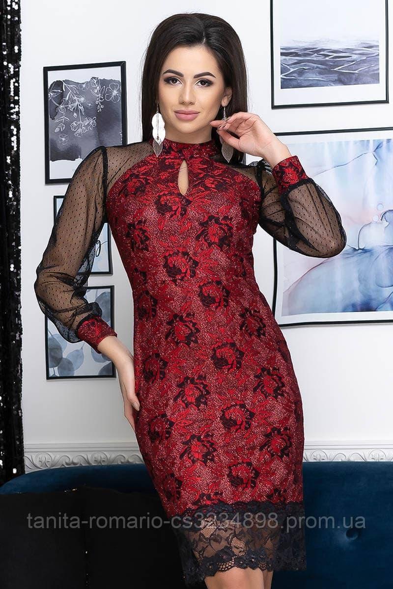 Коктейльне плаття Ванда red