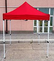 Шатер раздвижной, палатка, беседка, павильон, тент, 3х3(3*3), 24 кг, тент 800д красный